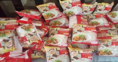 ပြည်တွင်းထုတ် အသင့်စား ရိုးရာအစားအစာများ