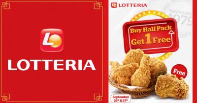 Lotteria ရဲ့ Weekend Promotion